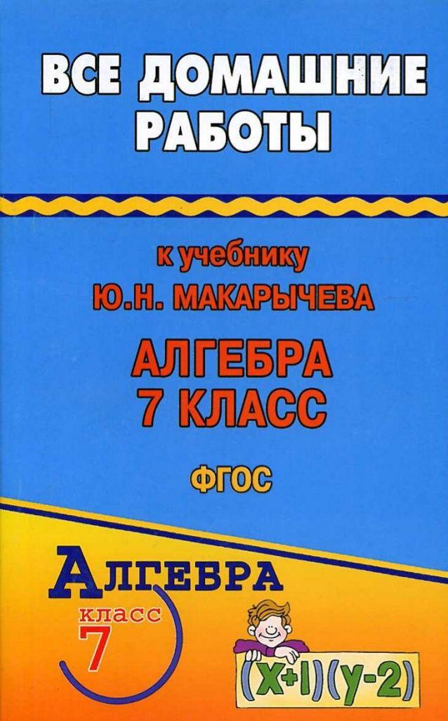Гдзометр доклад по истории средних веков для русских классов 10-11 параграф 7 класс граф маленькие