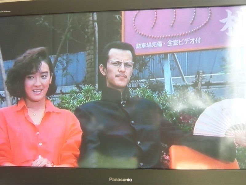 ビーバップ ハイ スクール 純子 菊りん