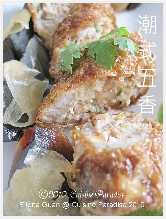Cuisine paradise singapore food blog recipes reviews and cuisine paradise singapore food blog recipes reviews and travel teochew ngoh hiang chinese cooking pinterest singapore food cuisine and dishes forumfinder Choice Image