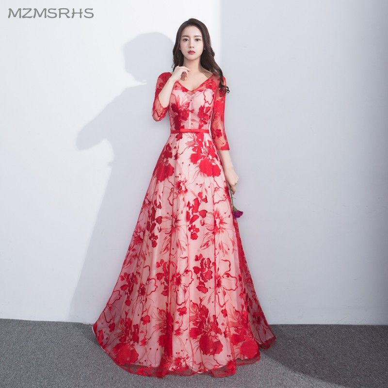 MZMSRHS luxury Red Lace Long Prom Dresses 2017 V Neck Formal Party ...