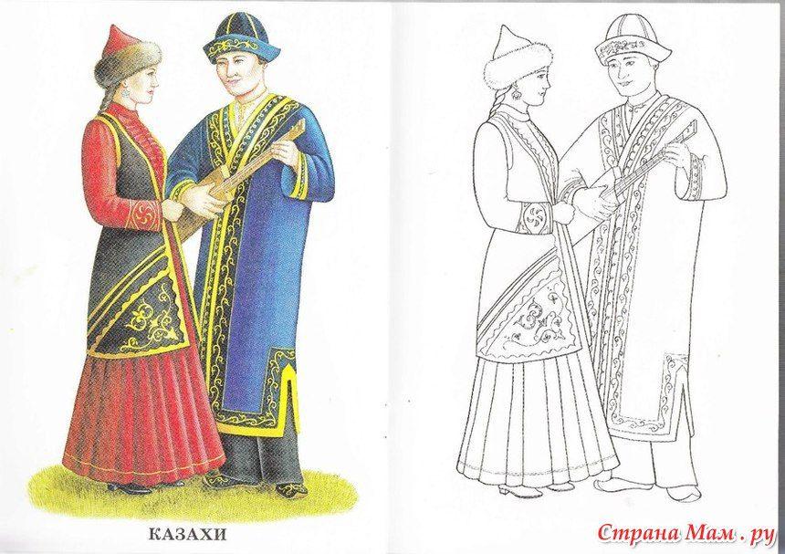 национальные костюмы раскраска Design раскраски