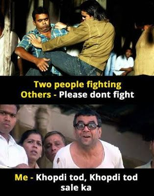 Funny Memes status in Hindi for Facebook And Whatsapp  Free Download | Statuspictures.com