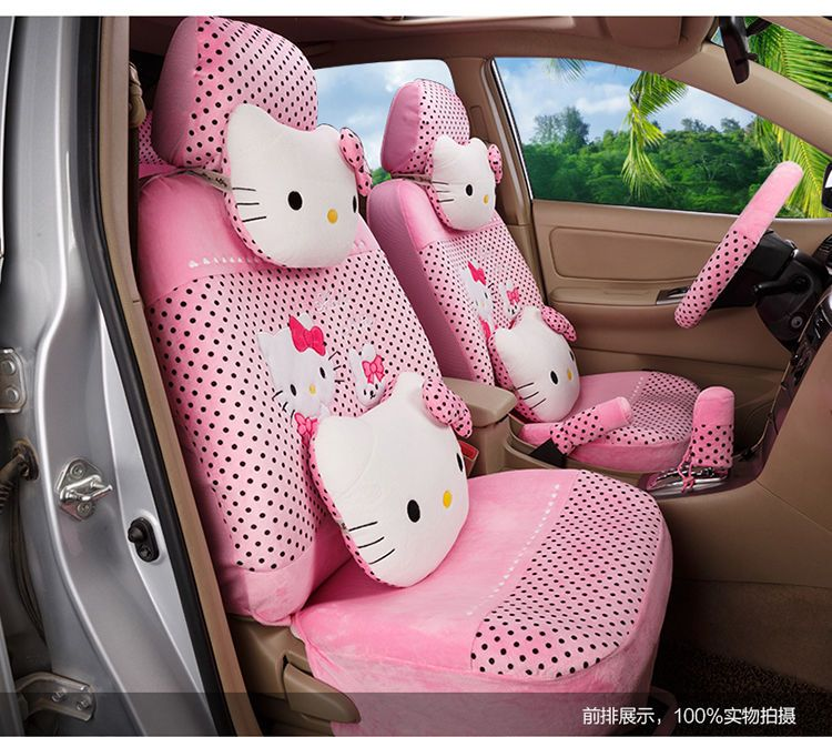 ** 20 Piece Baby Pink Polka Dot Pretty Hello Kitty and