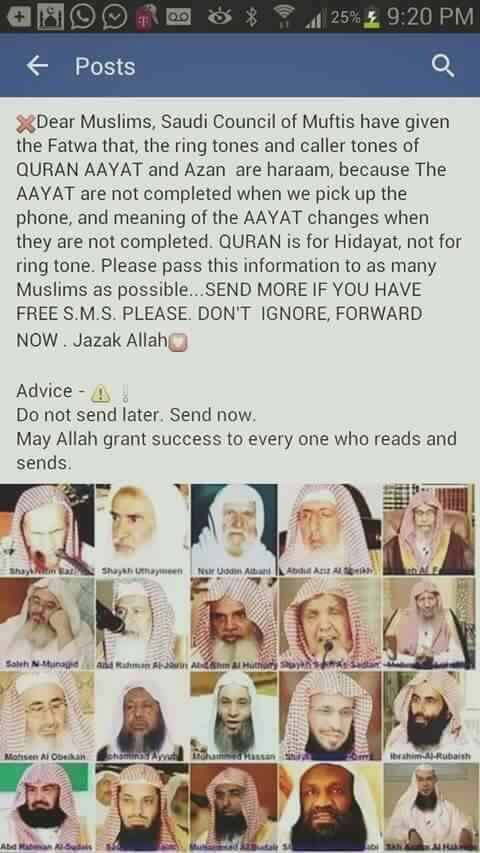 Quran Is For Hidayat Not For Ringtone Share Islamic Quotes And