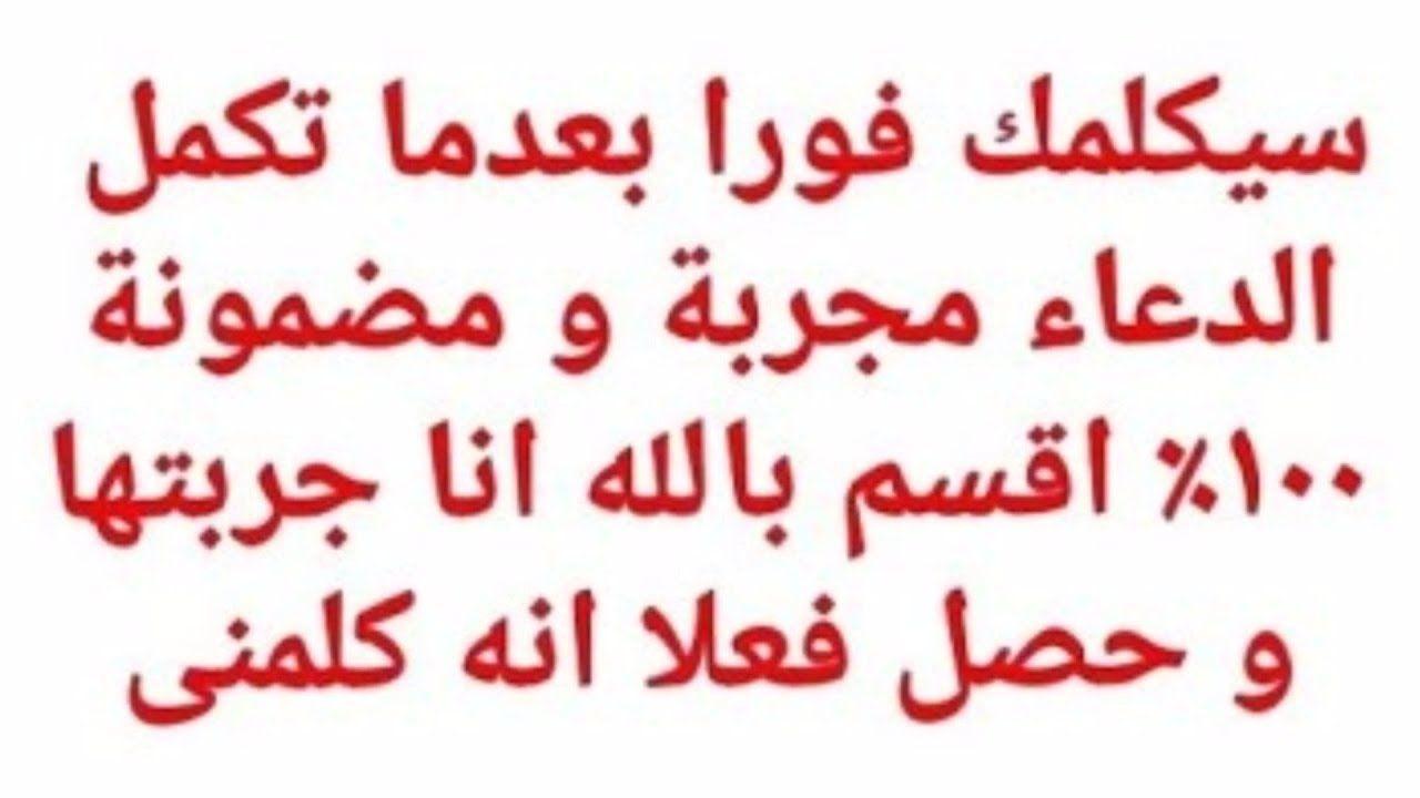 صور مميزة عن السفر والوحده Sowarr Com موقع صور أنت في صورة Arabic Quotes True Words Photo