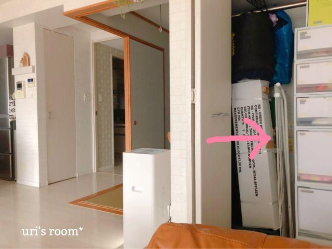 洗濯物の部屋干しに 頼もしい助っ人登場ヽ 部屋干し 洗濯