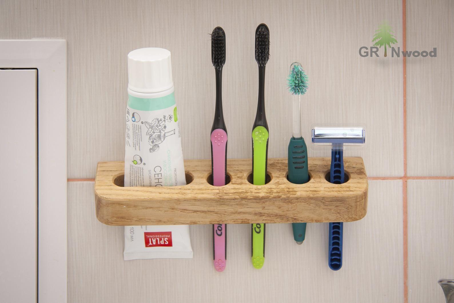 Toothbrush Holder Wall Handmade Wooden Toothbrush Holder Etsy In 2020 Toothbrush Holder Wall Wooden Toothbrush Toothbrush And Toothpaste Holder