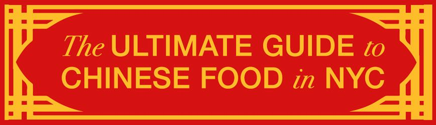 29 Top Chinese Restaurants In Nyc Chinese Restaurant Nyc