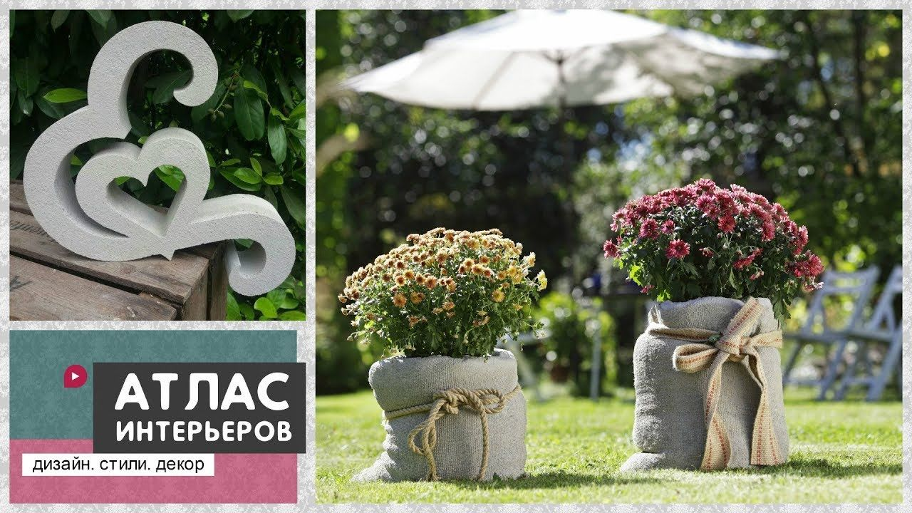 цветы в саду и огороде дизайн своими руками 6