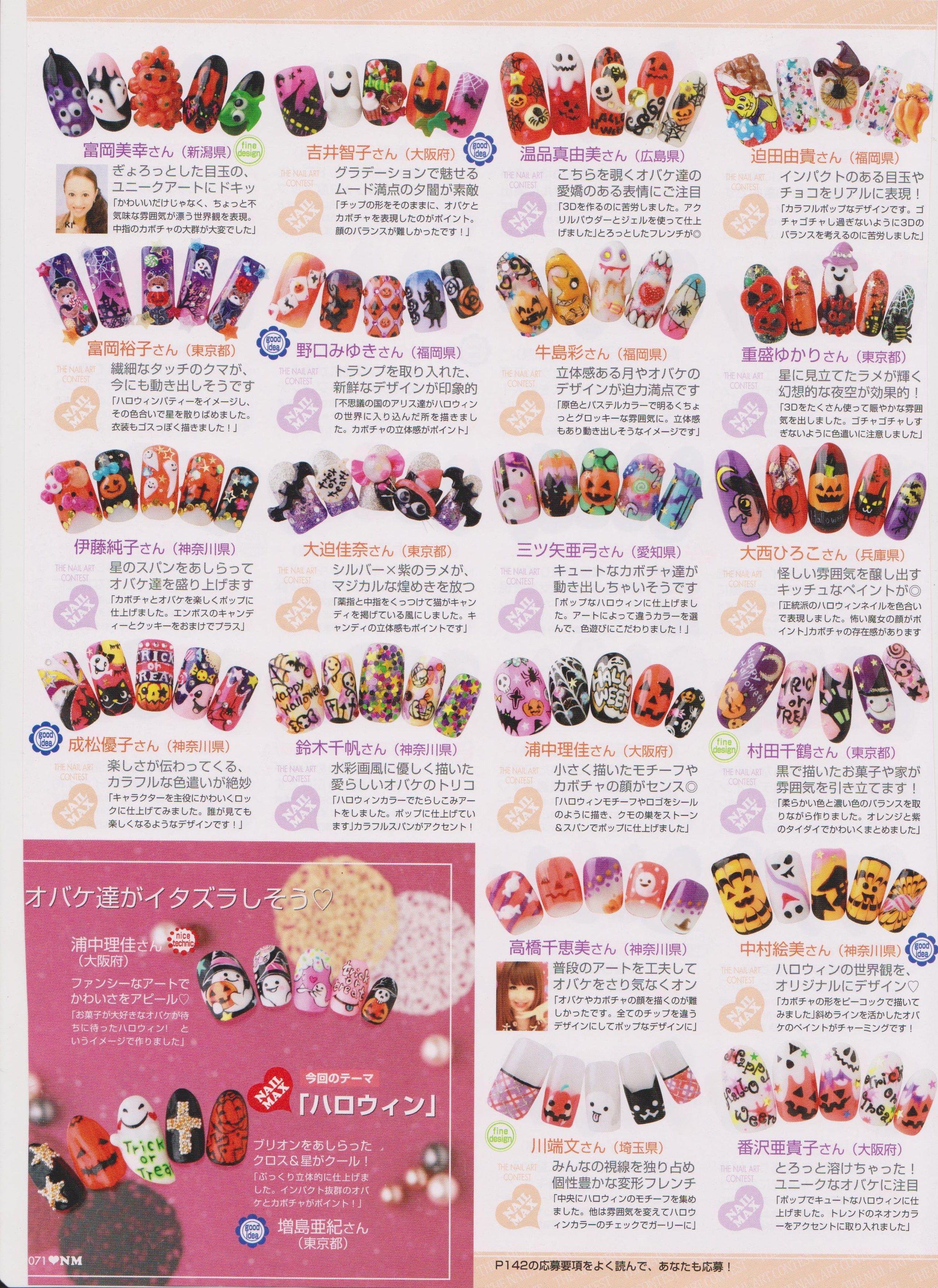 So Pretty and Cute Nails<3<3 | NaiL NaiL<3 | Pinterest | Japanese ...