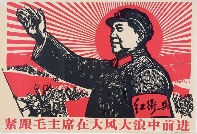 Repro Print of Chinese Poster /'Chairman Mao is the Red Sun in our Hearts......./'