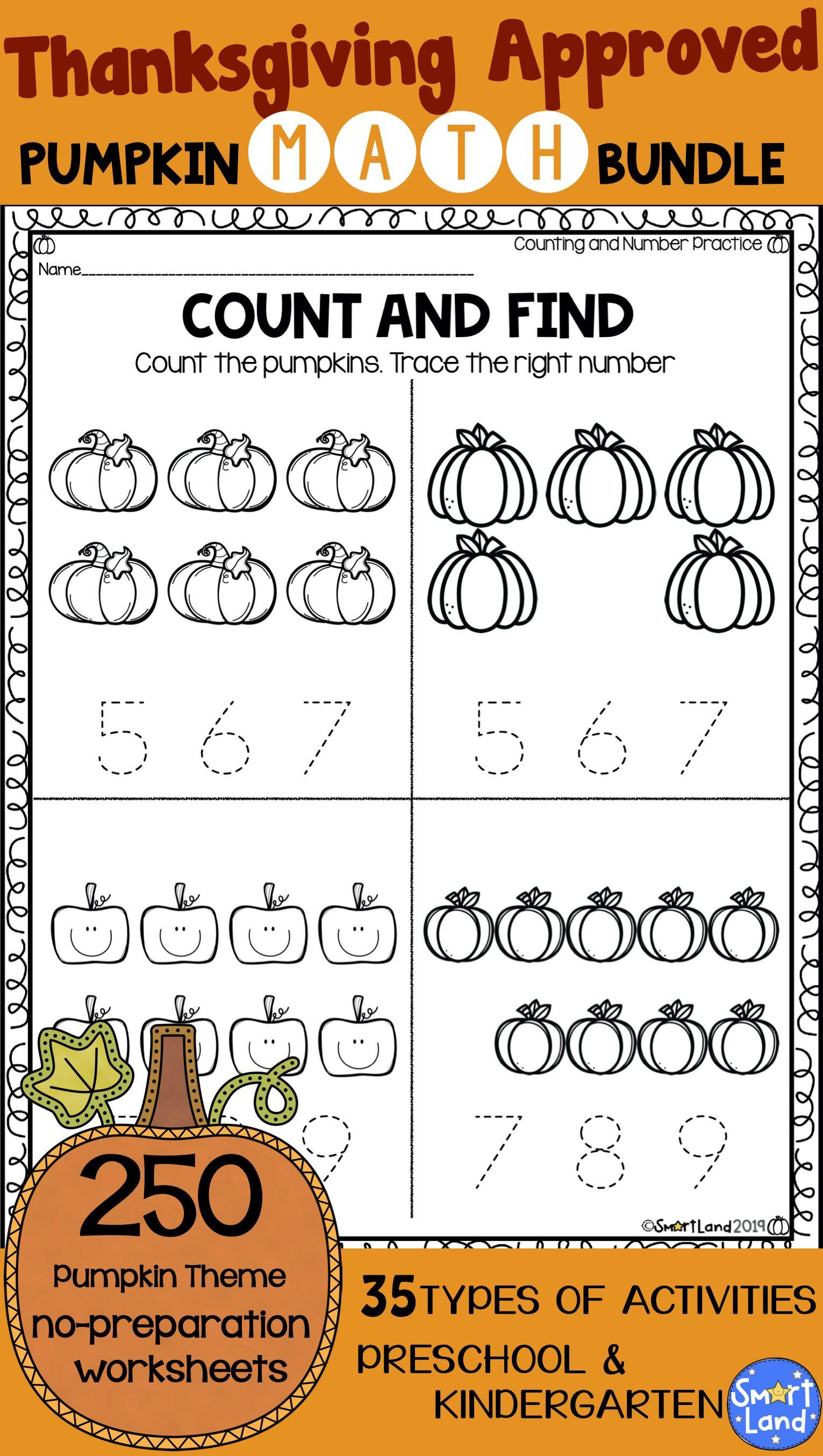 Math Worksheets Complete Number Practice Set Of Printables Numbers 1 10 Prek K 250 Pages Math Practice Worksheets Preschool Math Worksheets Math