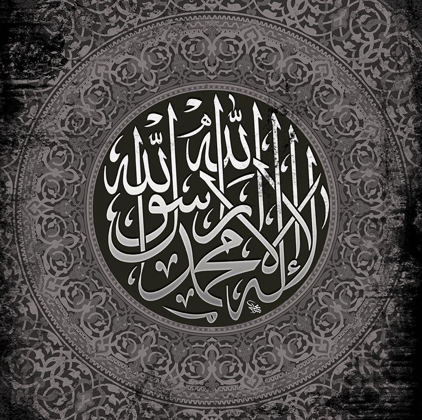 Shahada By Baraja19 On Deviantart Islamic Art Calligraphy Islamic Art Islamic Calligraphy