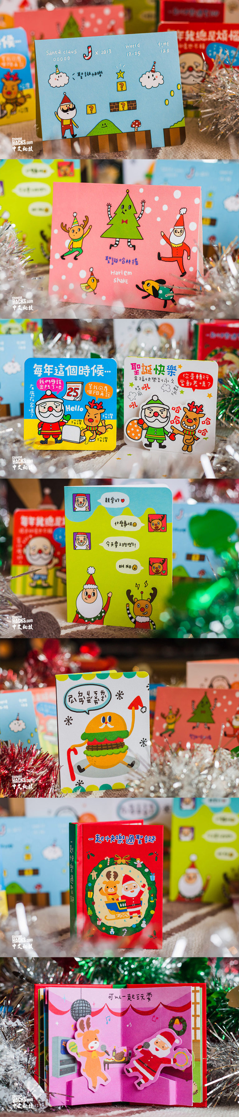 A selection of Christmas cards from #Taiwan. All in Traditional ...