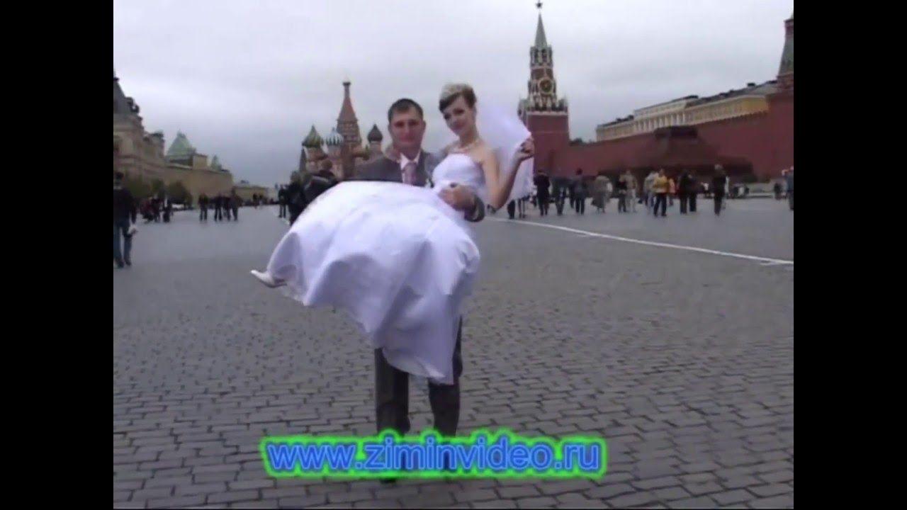 Русская свадьба. Москва. Красная площадь. Russian wedding ...