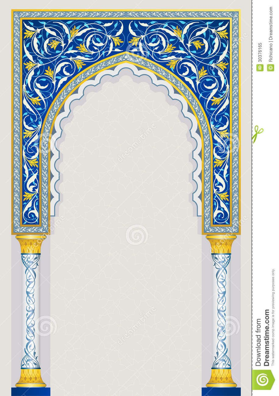 Islamic Arch Design In Classic Blue Color Islamic Art Vector Illustration Free Vector Art