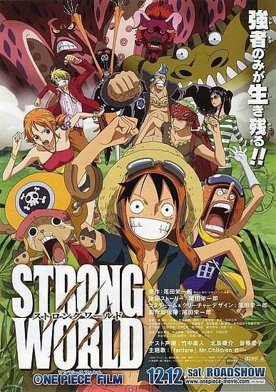 Pin by Sagami Kumiko on One Piece | One piece movies ...