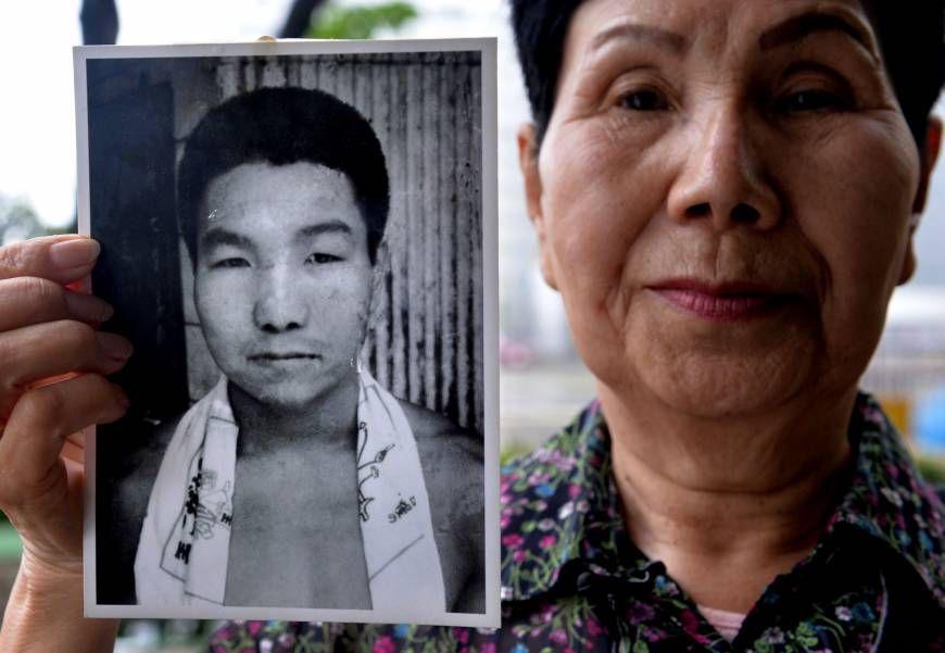 Languishing 47 years on death row