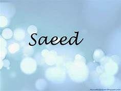 sawaira name wallpaper - - Yahoo Image Search Results