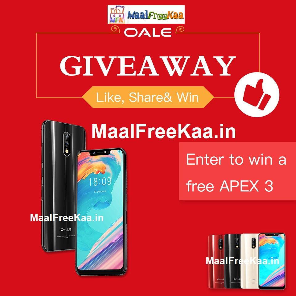 Pin by MaalFreeKaa on Contest | Win online, Online contest