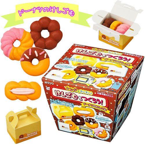 Japan DIY Deco Kutsuwa Eraser Clay Gift Box Set MOLD Donut Biscuit. $13.99, via Etsy.