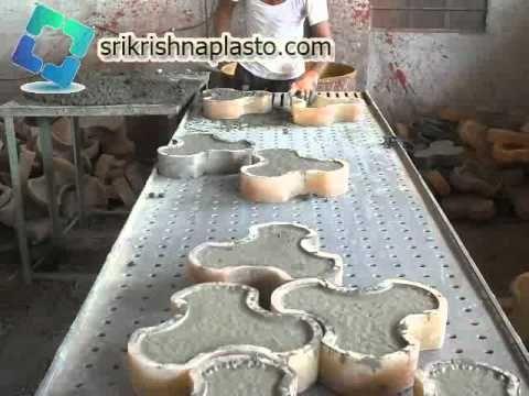 How To Make Concrete Paver Blocks / Concrete Paving Blocks