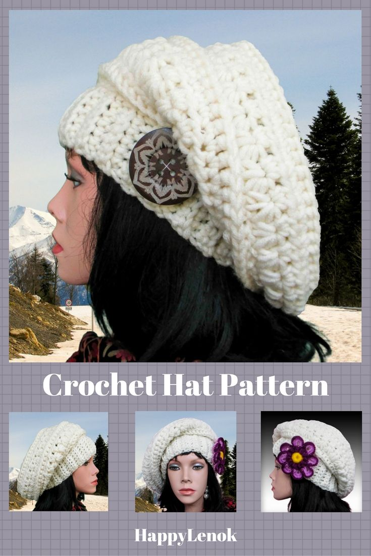 Winter slouchy hat pattern Slouchy beret Crochet hat pattern ...