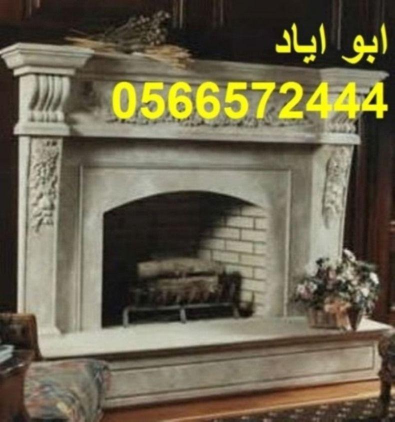 صور مشبات In 2021 Fireplace Decor Home