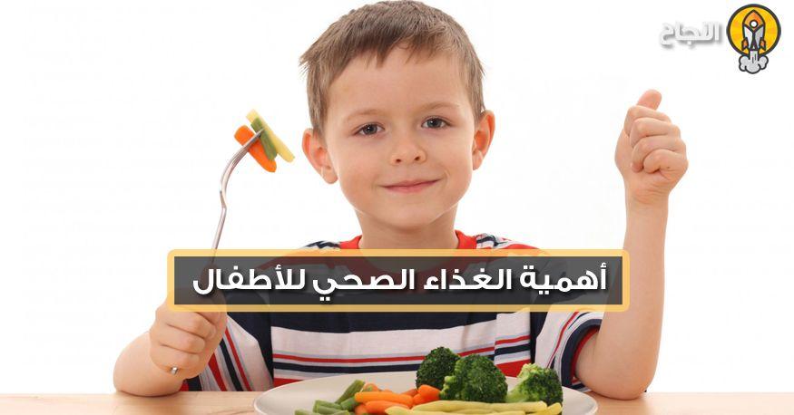 أهمية الغذاء الصحي للأطفال Novelty Christmas Christmas Ornaments Holiday