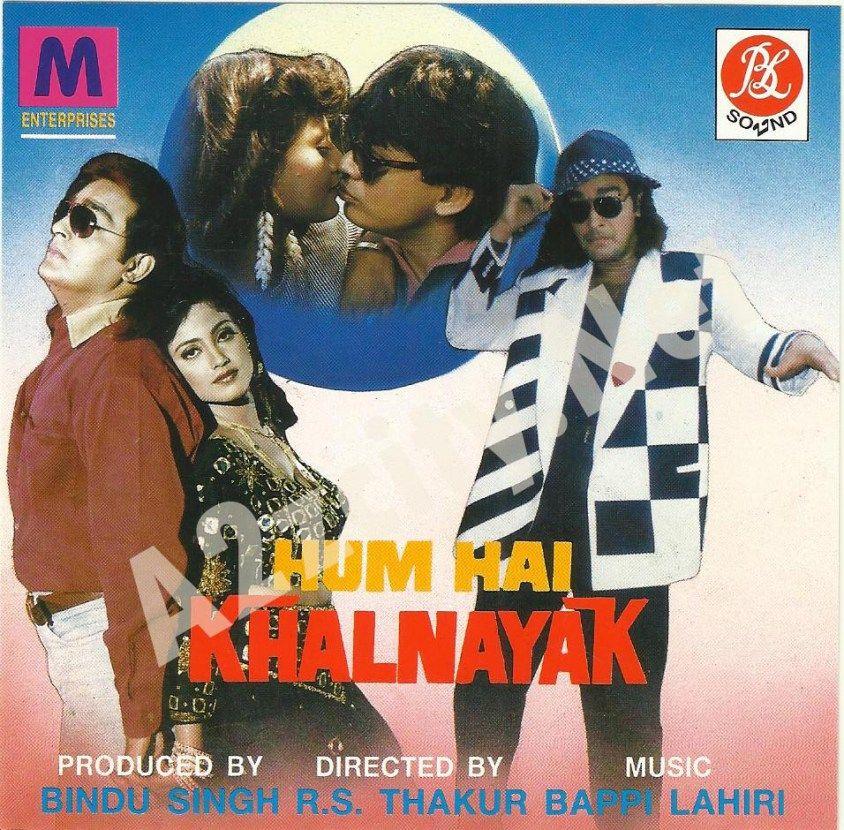 Hum Hain Khalnayak 1996 Mp3 Vbr 320kbps Bollywood Songs Mp3 Songs