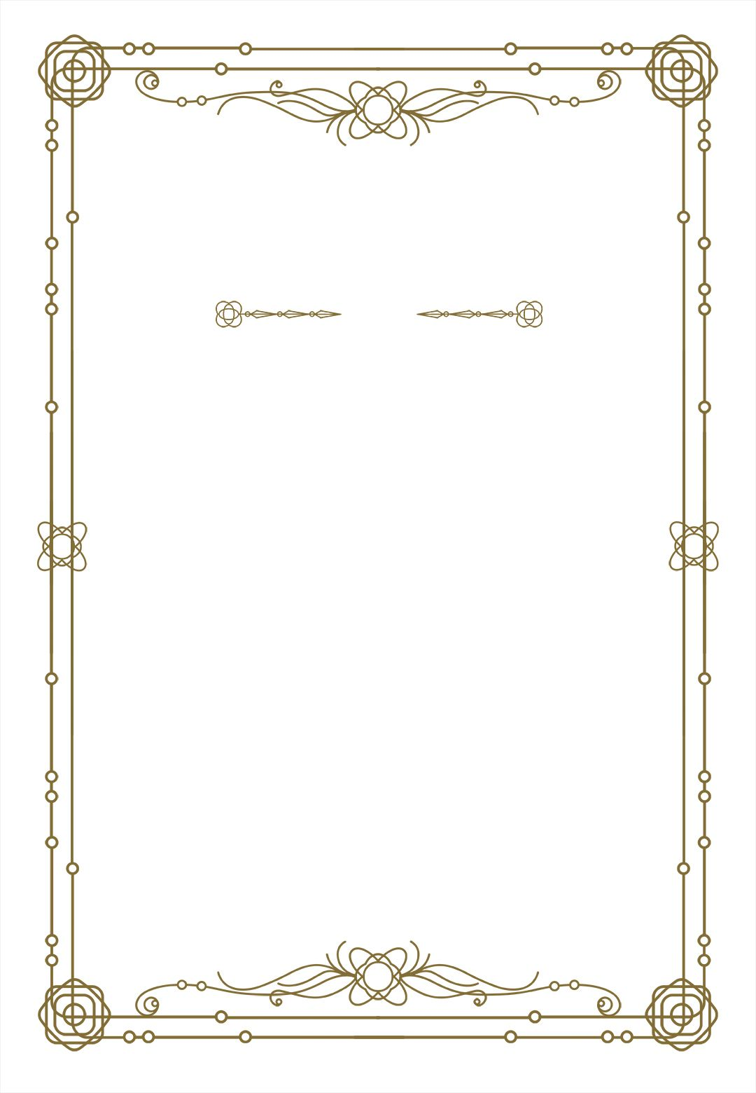 Classic Border Wedding Invitation Template Free With Images