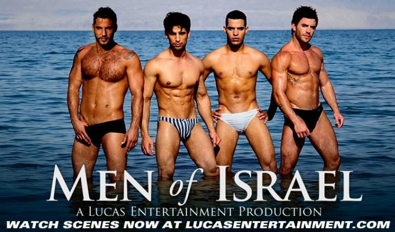 Hot gay jewish men