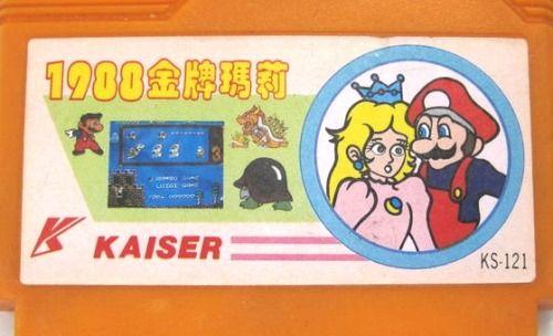 Supper Mario Broth Super Mario Art Mario Art Super Mario Bros