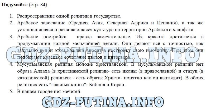 Информатика. Задачник-практикум. Т-2. Под ред. И. Г. Семакина.