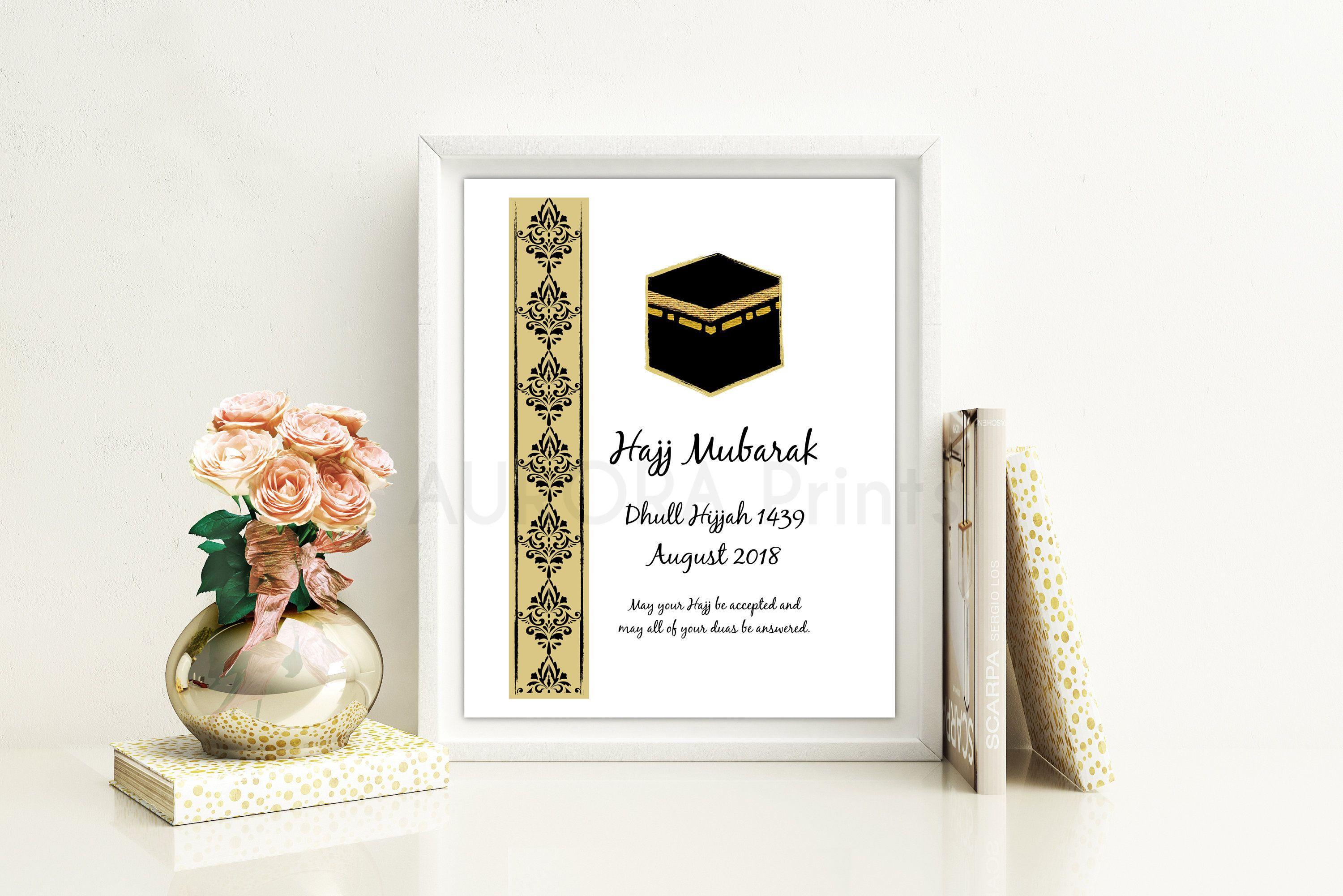 Wedding decorations muslim october 2018 PRINTABLE Hajj Mubarak Dhull Hijjah  August  Islamic