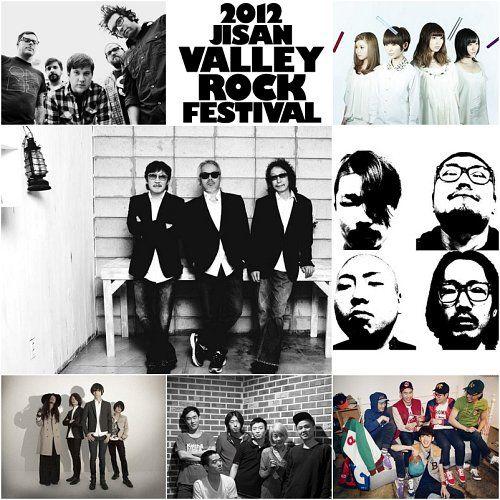 Korean rock legend Deulgukhwa joins Radio Head at 4th Jisan Valley Rock Festival - <10 아시아>