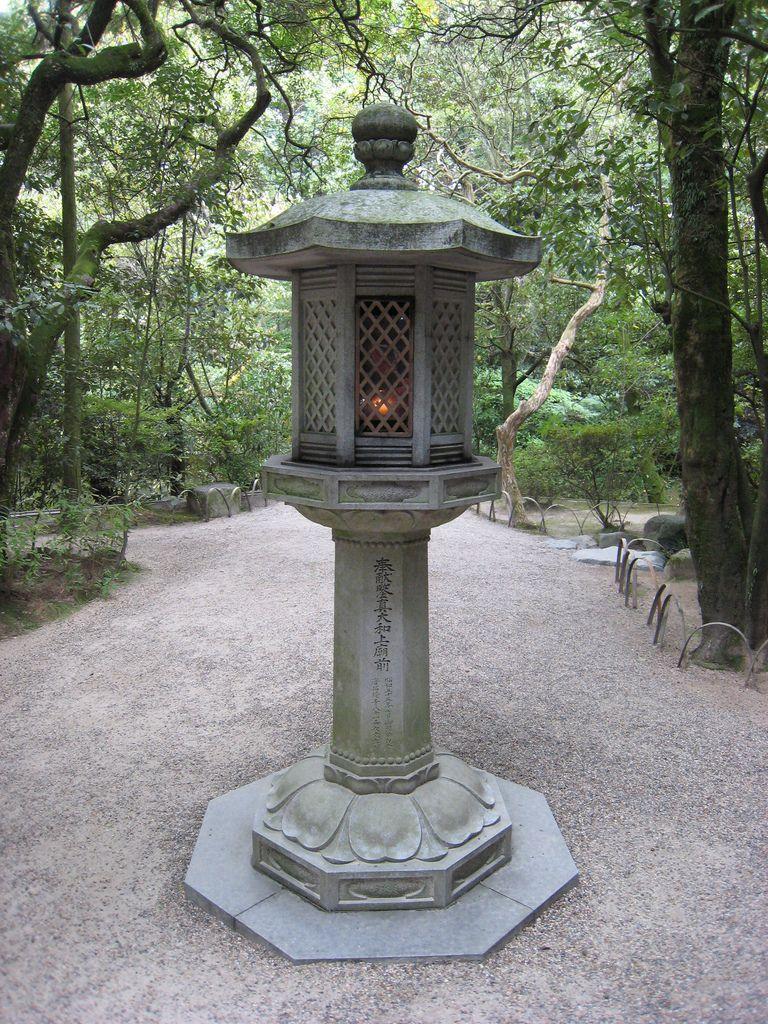japanese lantern near ganjin 39 s grave by rangaku1976. Black Bedroom Furniture Sets. Home Design Ideas