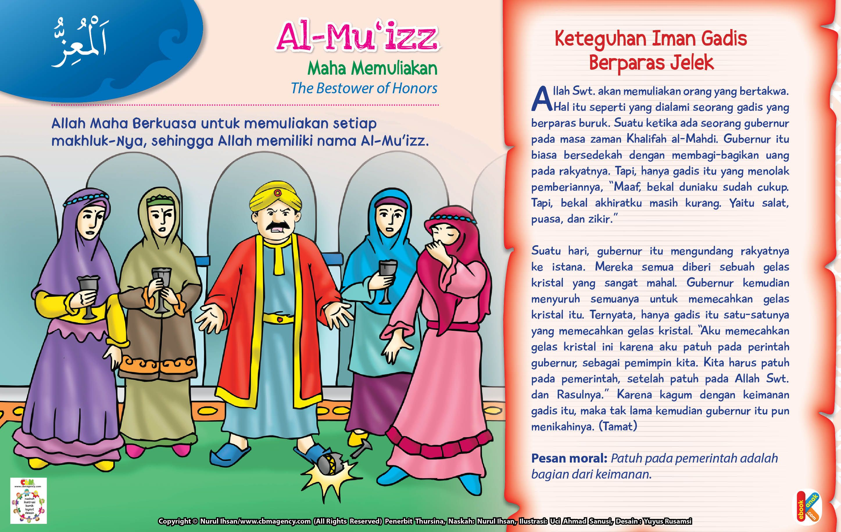Kisah Asma'ul Husna AlMu'izz Islam, Muslim, dan Allah