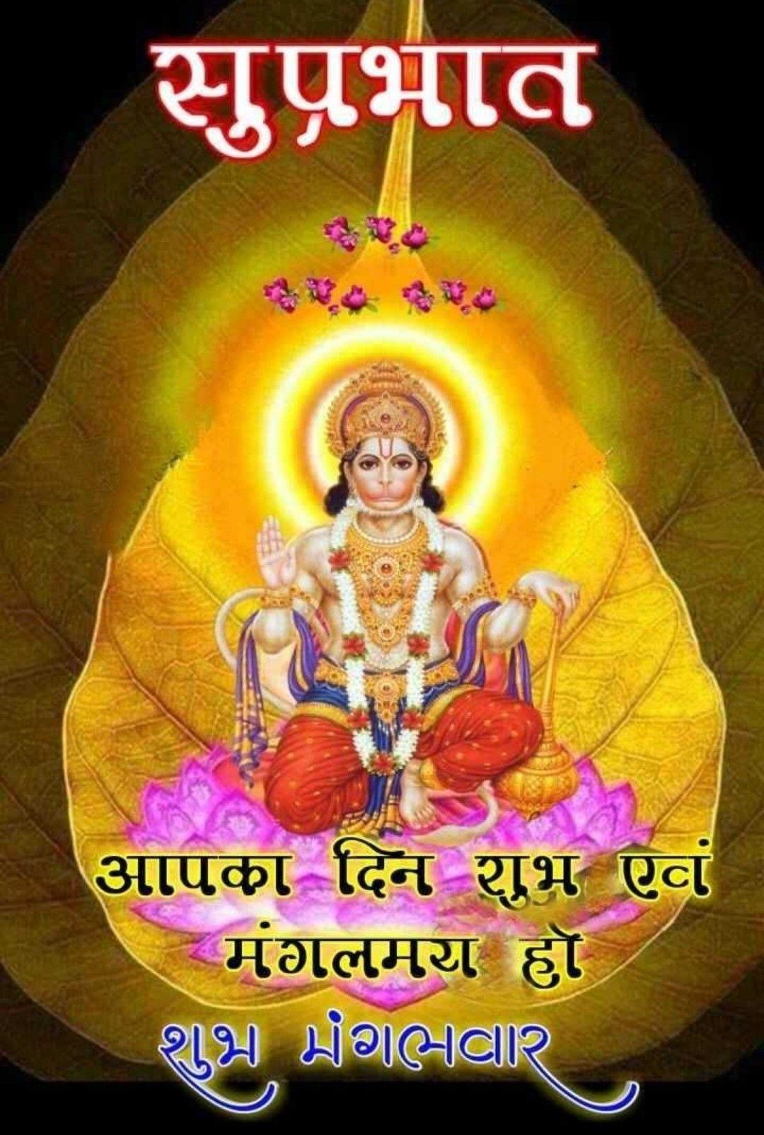 Pin by Ravinesh Kumar on Good morning | Image quotes ...
