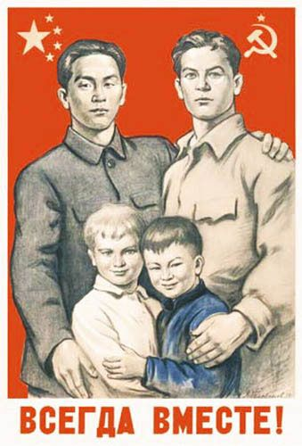 "So as a reaction to the recently passed anti-gay laws, Russian gay rights activists have taken various Soviet propaganda posters and adapted them into pride posters instead.  Mostly they did this just by putting rainbow flags everywhere.  But I gotta say, a lot of the original Soviet propaganda posters were pretty damn gay already.  These are unedited Sino-Soviet propaganda posters. With their insistent and repetitive slogans of ""Always together!"" and ""Friends forever!"" and the aggressive hand-h"