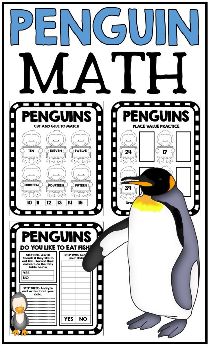 penguins activities math reading writing research