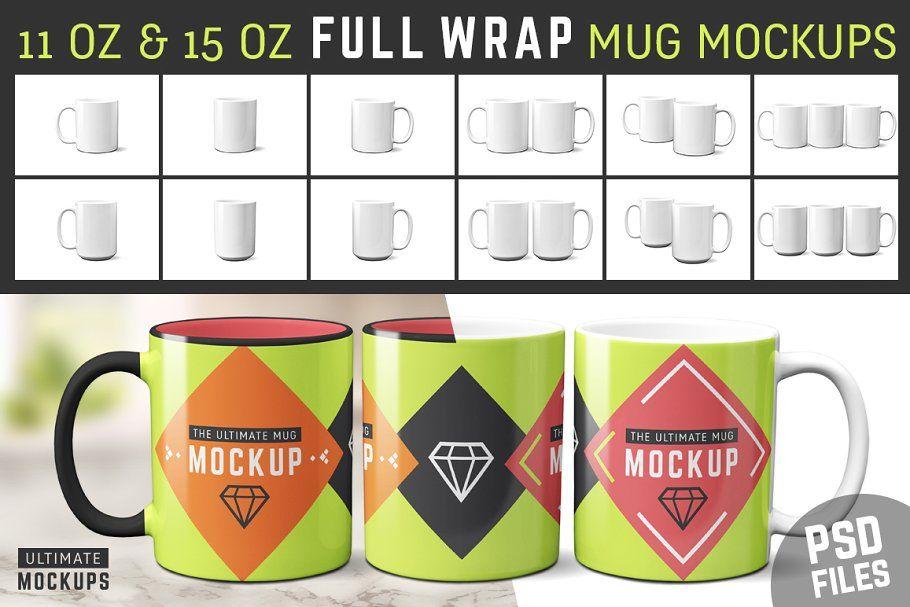 11 Oz 15 Oz Mug Mockups Psds Mockup Templates Mug Template Mugs