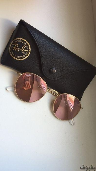 نظارات ريبان 24 نظارة ريبان للنساء و الرجال بفبوف Round Metal Sunglasses Glasses Fashion Metal Sunglasses
