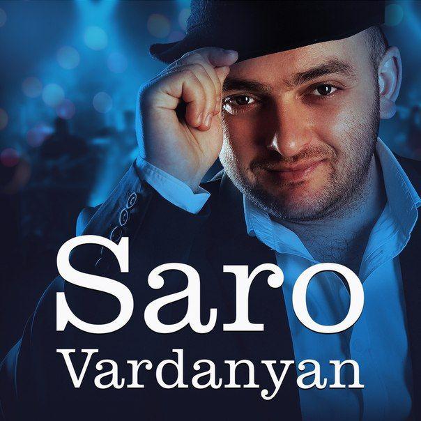 Скачать бесплатно mp3 saro vardanyan