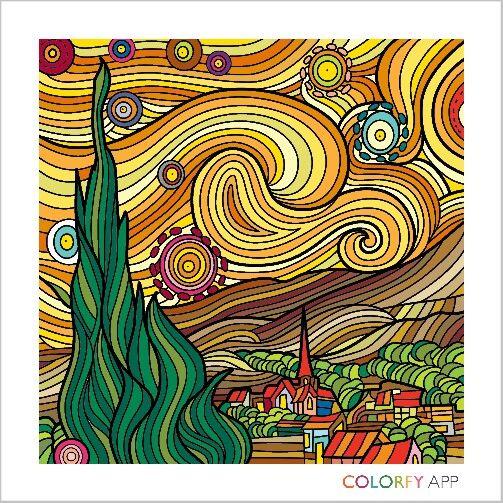 Famosos / Colorfy | Раскраски
