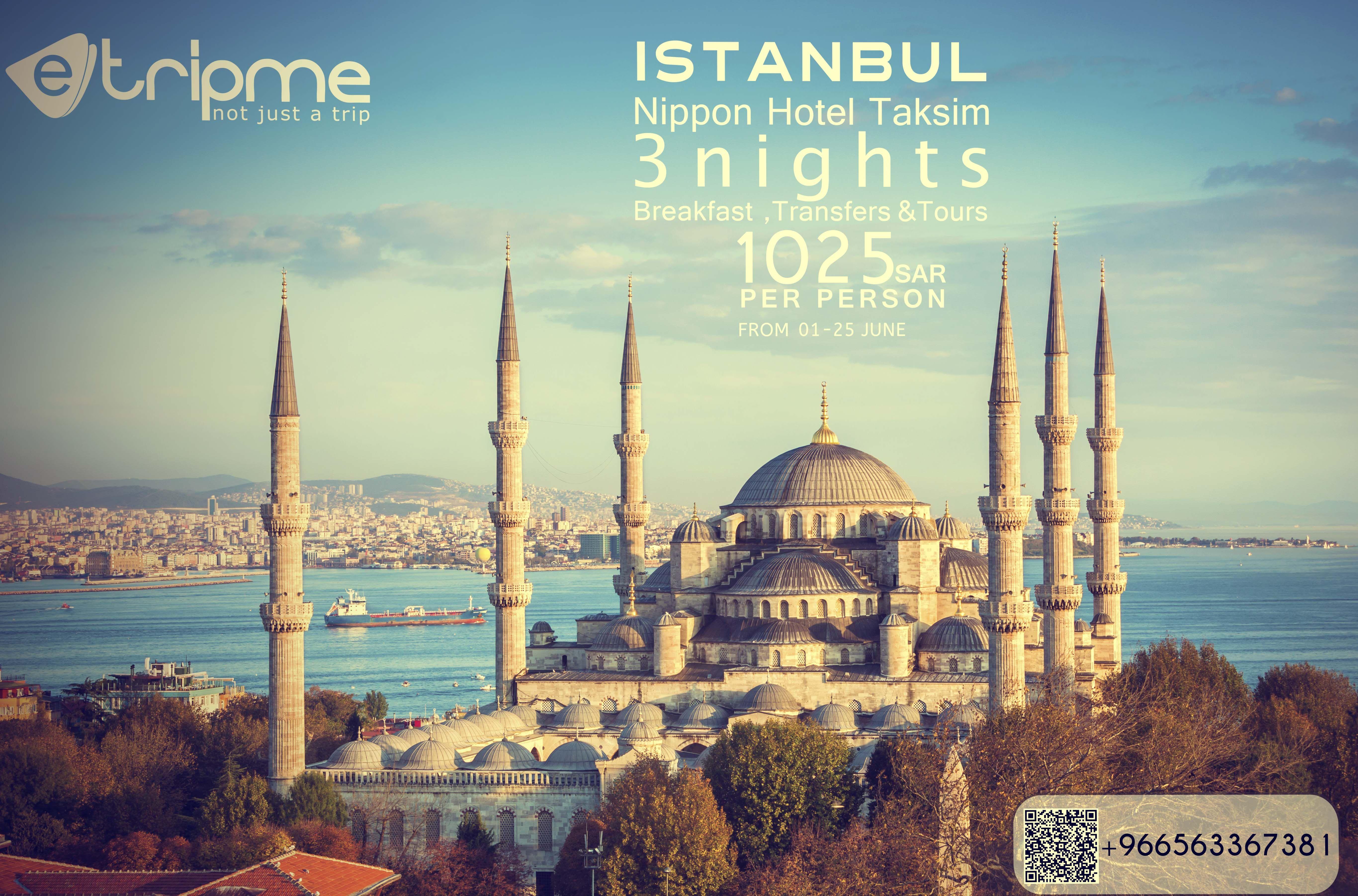السفر الي اسطنبول السياحة الي اسطنبول عروض السفر الي تركيا اشهر الاماكن السياحية في تركيا Trip Tours Travel