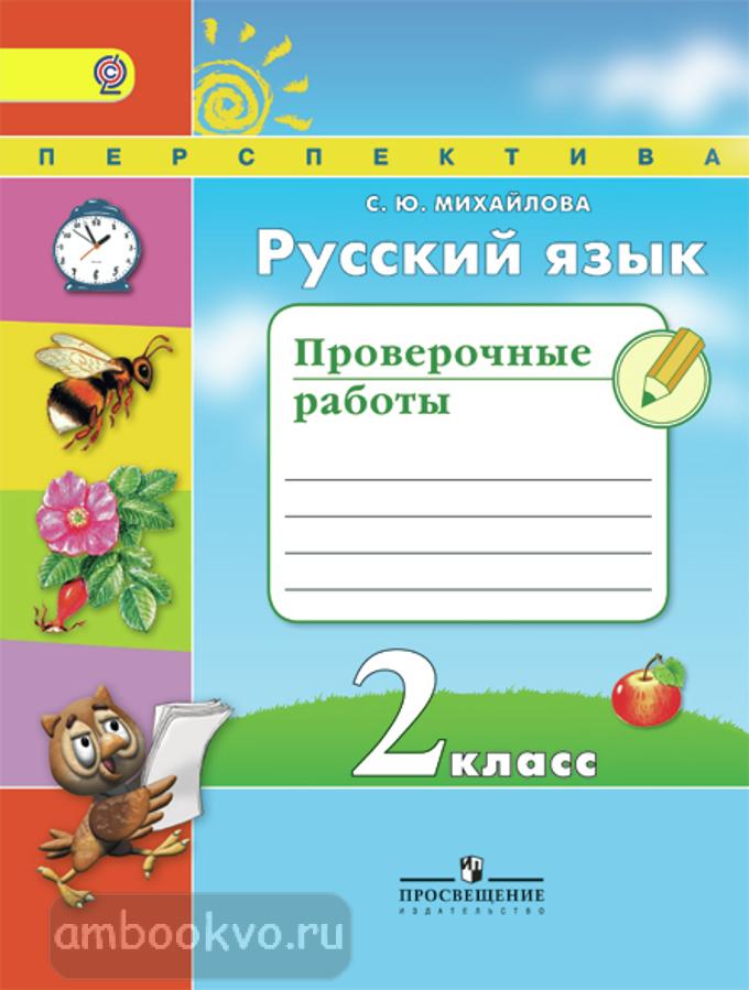 Дубков богачёва клевец сборник задач по общей биологии 10-11 класс
