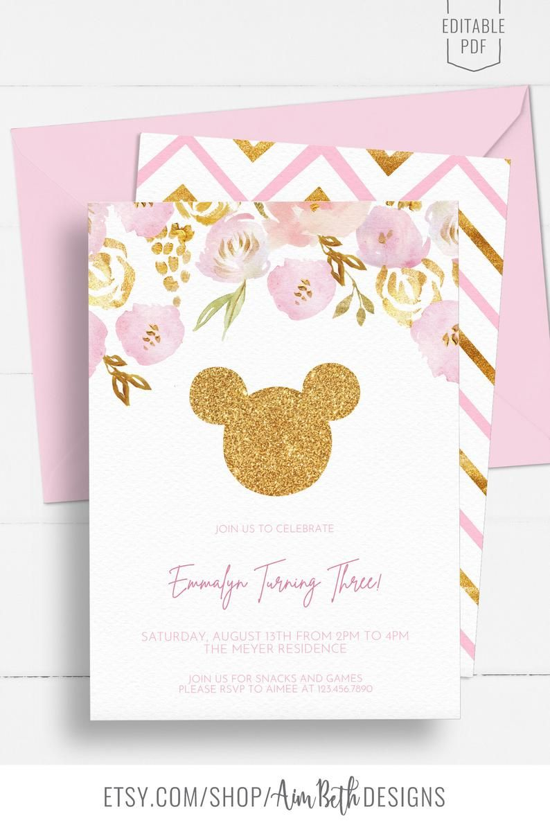 minnie mouse 3rd birthday invite pink