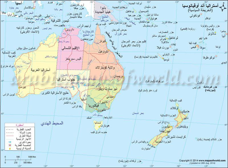 الجزائر خريطة Australia Oceania Map