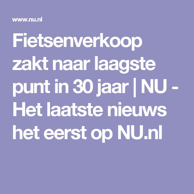 Fietsenverkoop zakt naar laagste punt in 30 jaar   NU - Het laatste nieuws het eerst op NU.nl